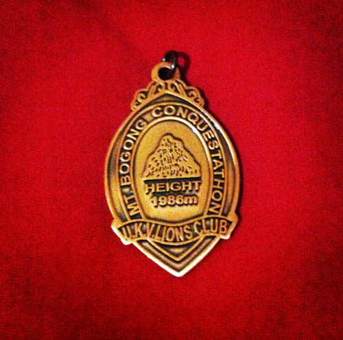 Bogong Conquestathon medallion